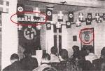 Conferencia fundacional de Amanecer Dorado  o Golden Dawn , los patriotas griegos de nombre inglés traducido y simbología alemana