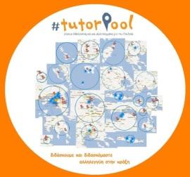 tutor3