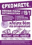 Movilización desde 13 ciudades