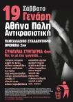 Poster del Concierto