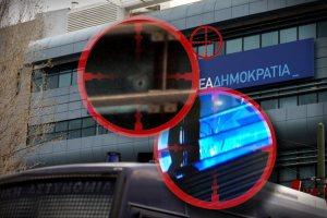 Impactos de bala en el despacho de Samaras. foto.e-go.gr