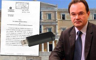 Papaconstantinou, ministro de finanzas que dió visto bueno a la manipulación, ahora está siendo investigado por manipular la lista de griegos con cuentas en Suiza. Familiares suyos fueron borrados