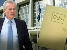 Grigoris Peponis.Fiscal delitos financieros.Foto nocomment.gr