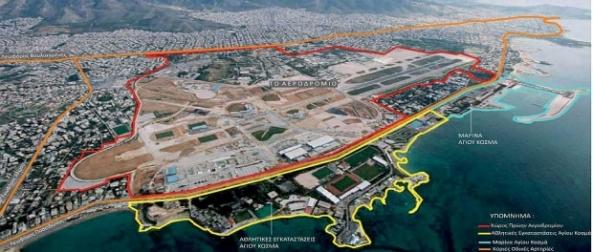 Área adyacente al antiguo aeropuerto internacional ateniense de Ellinikó.