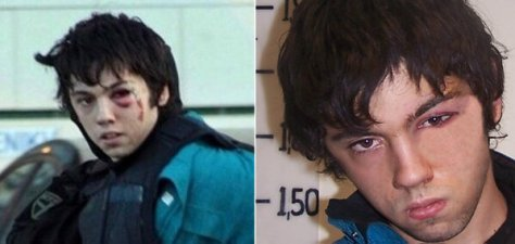 Detenido antes y después del photoshop