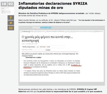 El Equipo de la verdad acusó una vez más de terrorismo al principal partido oposición. Foto Traductor automático desde Original