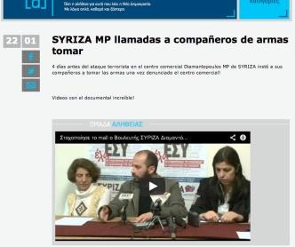 """Pagina del Equipo de la verdad, con traductor. """"Syriza llama a las armas"""" con video manipulado. http://www.truthteam.gr/node/105"""