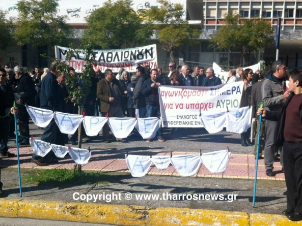 """""""Tomad estas también""""Manifestacion en Kalamata"""