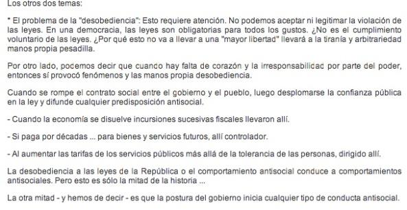 Extracto del discruso pronunciado por Samaras en Marzo del 2011 en Parlamento, Traduccion autómatica. http://arxeio.nd.gr/index.php?option=com_content&task=view&id=70269&Itemid=157