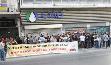 Protestas contra la privatización del agua.
