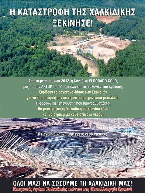 """""""Podemos vivir sin oro pero no sin agua"""" 691.000 litros: el consumo promedio de agua por cada kilo de oro"""