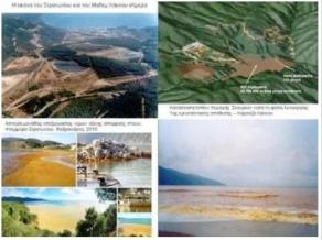 contaminación de las aguas de la zona
