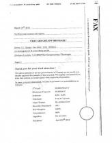 Fax recibido por un ciudadano chipriota. La cadena insta ha instado a que se denuncien otras similares