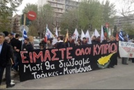 """""""Todos somos chipriotas"""" Pancarta en Tesalónica"""