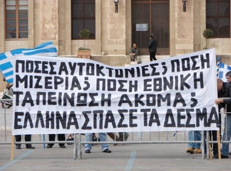 """Bandera protesta: """"cuántos suicidios? ¡Cuánta miseria? ¿Cuánta humillación nacional todavía? Griegos romper las cadenas """".Rodas foto.rodiaki,gr"""