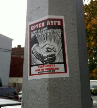 Cartel promocionando los neonazis griegos ante la comunidad helena en Astoria,  Nueva York