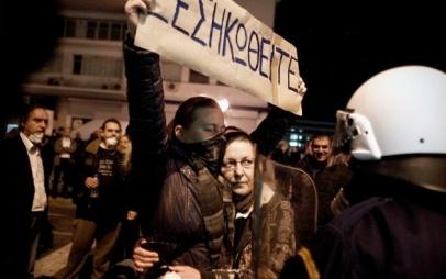 foto. egnatiapost.gr