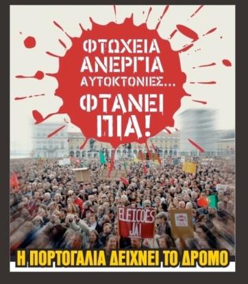 """Convocatoria con imágenes de pasada manifestación en Lisboa """"que se lixe a Troika"""""""