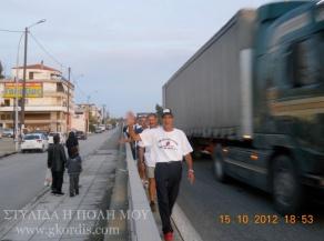 Kostas Kogias. El primero de la fila.