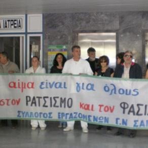 Hospital de Samos