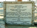 Recoratorio de ejército de filohelenos (extranjeros todos) que cayeron en la batalla de Peta  por la liberación de Grecia en 1821, donde participaron unos 1200 y  muchos de ellos murieron